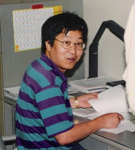 Seong Youl